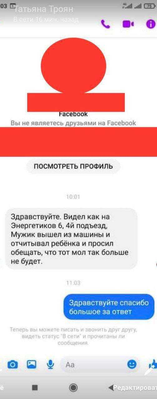 Сергій Левченко - слуга який збив на машині дитини на Київщині, намагається замяти свій злочин - from-ua